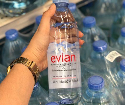 Fyre Festival Evian